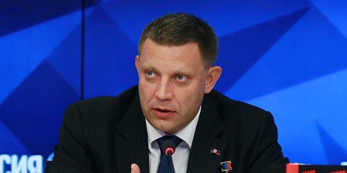 Захарченко предложил переучредить Украину