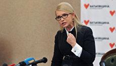 Гройсман обвинил Тимошенко в коррупции