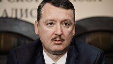 Игорь Стрелков: «Никакой идеи у украинского солдата нет, все наносное. А когда нет идеи, то и боеспособность не очень»