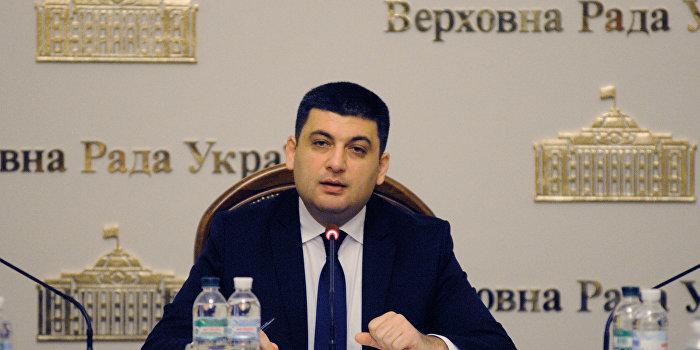 Елена Бондаренко: Гройсман держит украинцев за дураков