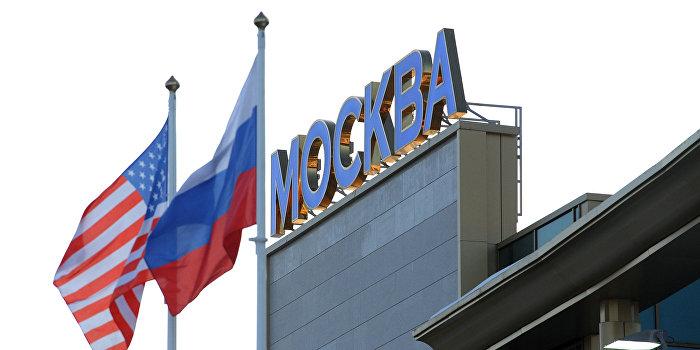 Россия и США «сверили часы» по Минским соглашениям