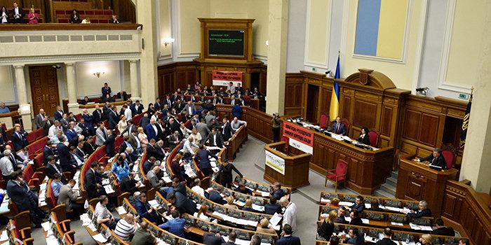 В Верховной Раде публично покажут доказательства коррупции очередного депутата