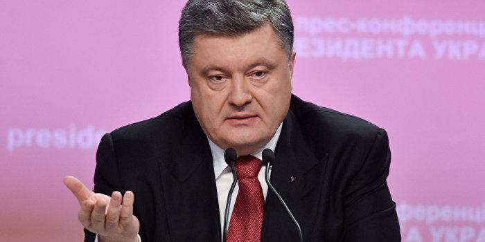 У Порошенко просят дать квартиры «крымским террористам»