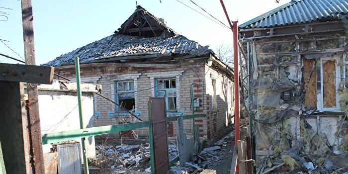 Украинские силовики нанесли массированный удар по Донбассу
