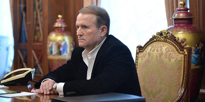 Медведчук: Запад и восток Украины могут ужиться только в федерации