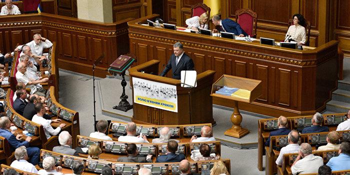 Воля: 2016 год можно назвать провальным во внешней политике Украины