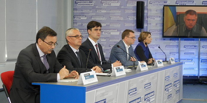 Оппоблок вступился за коммунистку Александровскую