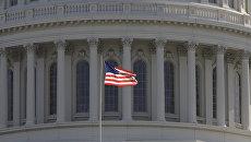 Американцы рассматривают государство как свою собственность — Злобин