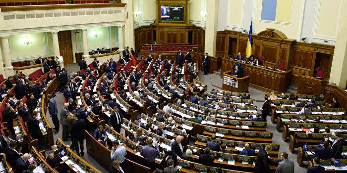 В Верховной Раде призвали к референдуму по Донбассу