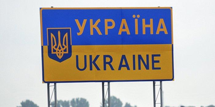 Украина заняла второе место в мире по смертности