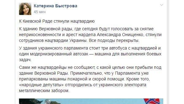 Дело Онищенко: Теперь все равны перед беззаконием