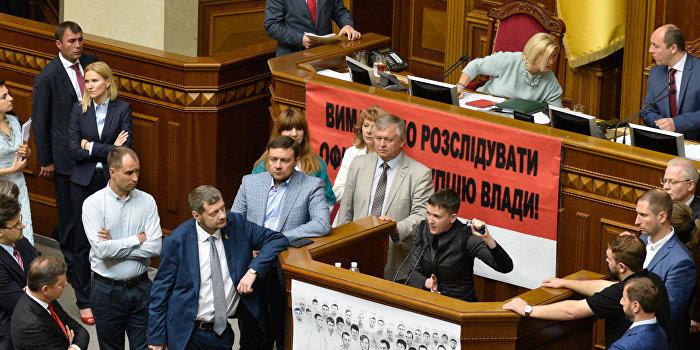 Савченко «заняла» место спикера