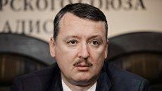 Стрелков: Удержать Славянск было невозможно