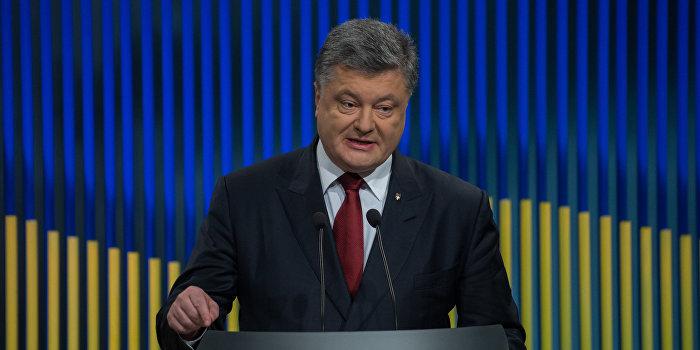 Порошенко: Киев выполнил Минские соглашения на 95%