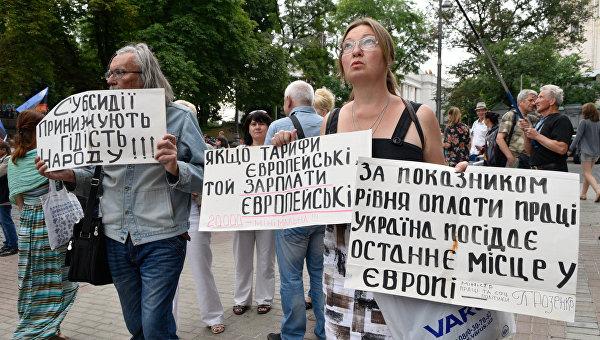В Киеве прошли массовые протесты против повышения тарифов