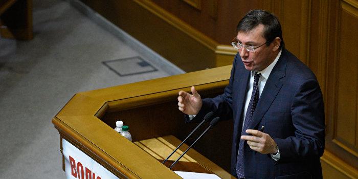 Луценко уволил ровенского прокурора за добычу янтаря