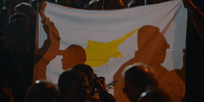 Парламент Кипра проголосовал за отмену санкций против России