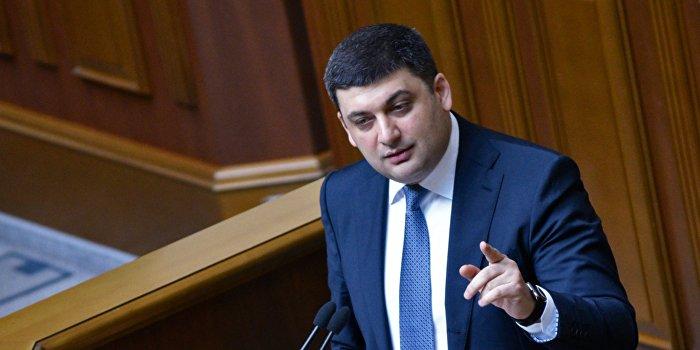 Гройсман пообещал субсидии на оплату ЖКХ в размере 40 млрд грн