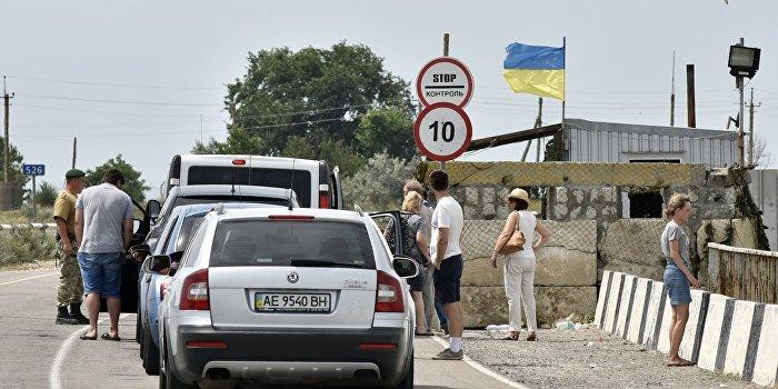 Украина выгнала немецкого туриста, посетившего Крым