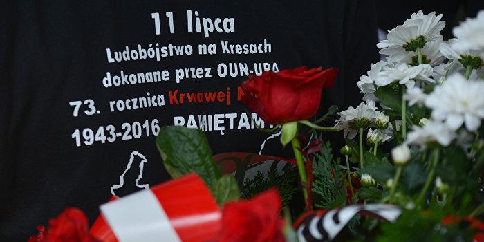 Рада назвала постановление польского Сейма о Волынской резне «антиукраинским»