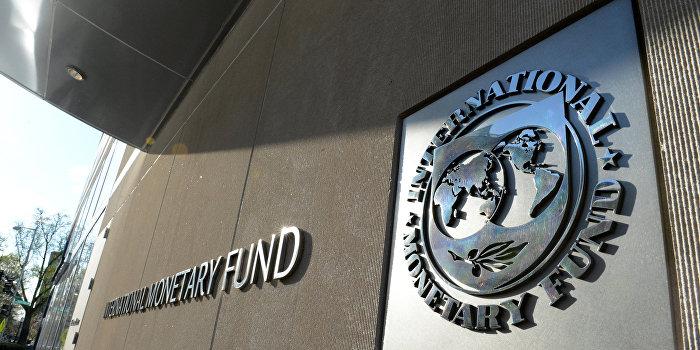 Миссия МВФ начала проверку налоговой службы Украины