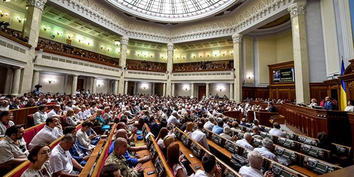 Верховная Рада намерена снять ограничения для распродажи госимущества