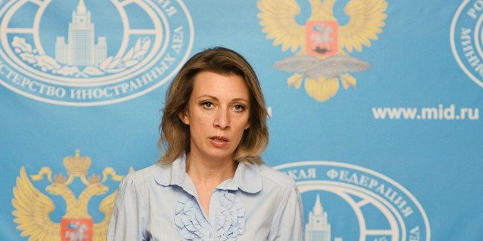В МИД РФ назвали главную тему Совета Россия-НАТО