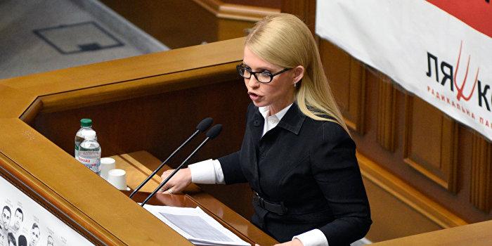 Тарифное пике или Юля просится в тюрьму