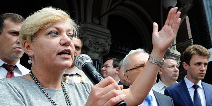 СМИ: Гонтарева лишила Нацбанк пенсий