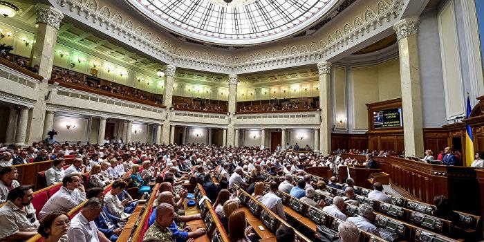 Верховная Рада «декоммунизировала» Кировоград
