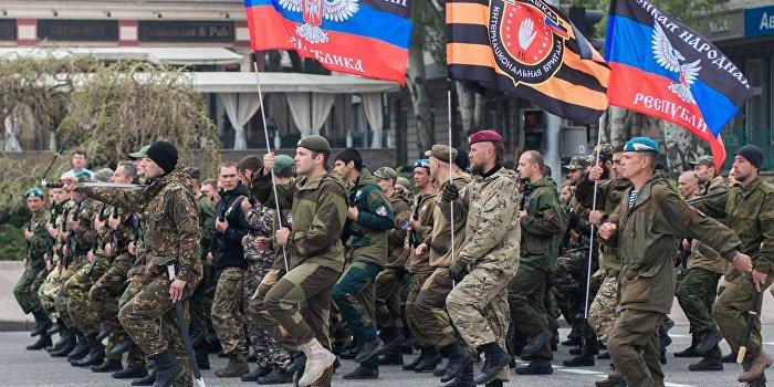В списках разведчиков ДНР не значится