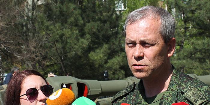 Басурин: Украинские силовики попытались прорвать оборону ДНР
