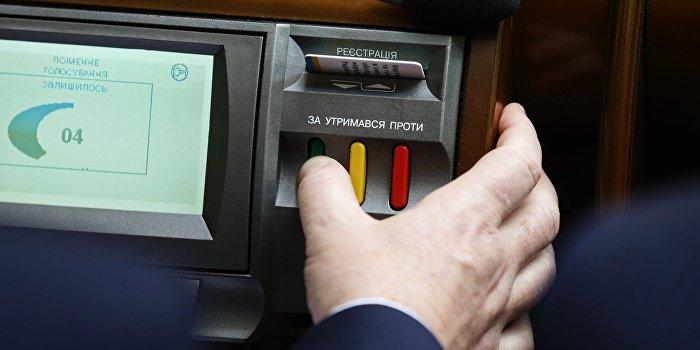 Рада приняла «безвизовый» закон о переходе на биометрические паспорта