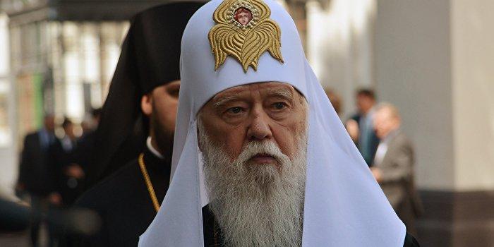 «Киевский патриархат» выдал фешенебельный офисный центр за культовое сооружение