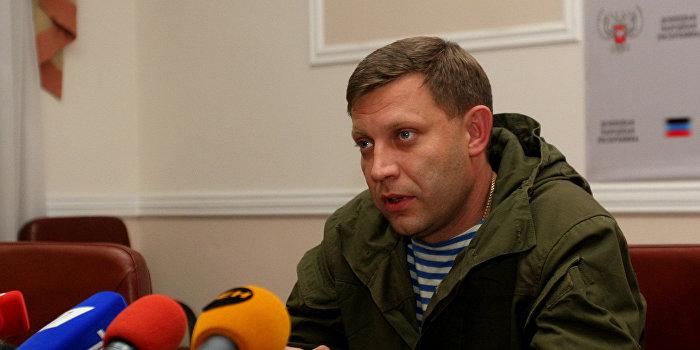 Захарченко проведет прямую линию с жителями Украины