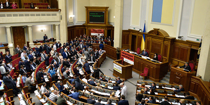 Политолог: Верховная Рада — мертвец стоимостью 2 млн грн в день
