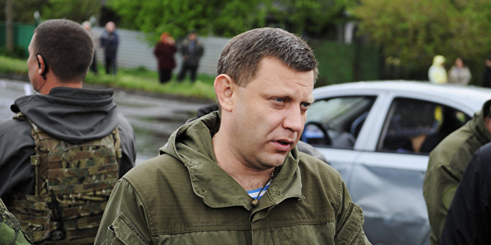 Глава ДНР Захарченко попал под обстрел украинских силовиков