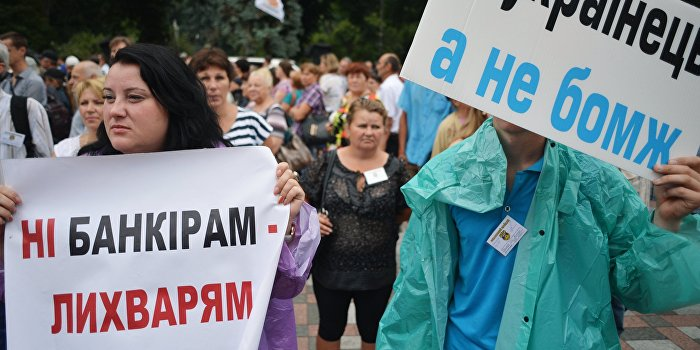 Служащие банка «Хрещатик» похитили с депозитов 81 млн грн
