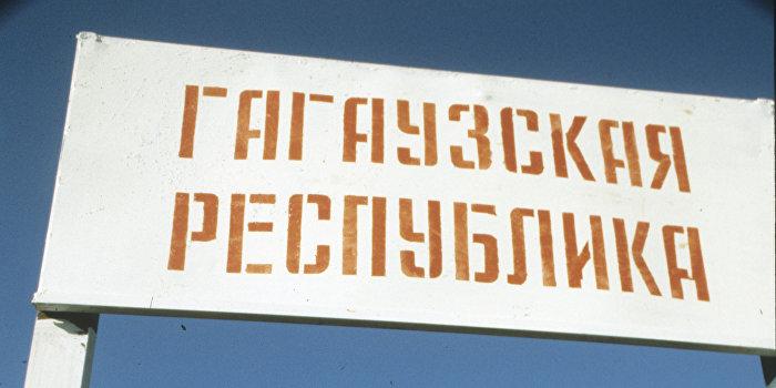Гагаузы требуют от Порошенко предоставить им территориальную автономию