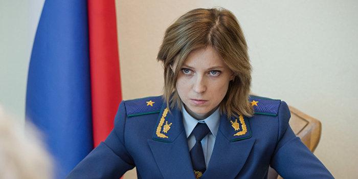 Поклонская: Я приносила присягу Украине, где соблюдали закон, а не «бандеровской» стране