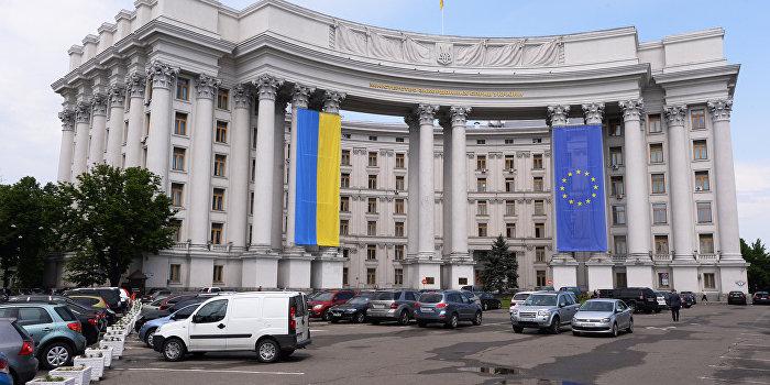 На сайте МИД Украины появилась надпись «Слава России»