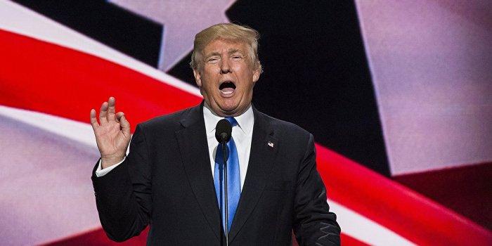 Трамп официально признал себя кандидатом в президенты США