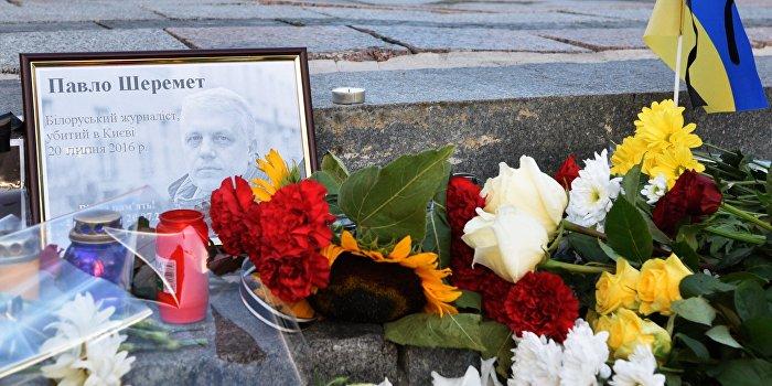 В Киеве прощаются с Павлом Шереметом