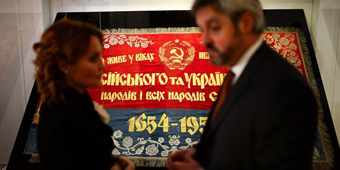 Lenta.ru: Российская украинистика растет, формируется и зреет
