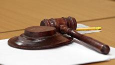 Суд Днепра проигнорировал травлю учителя