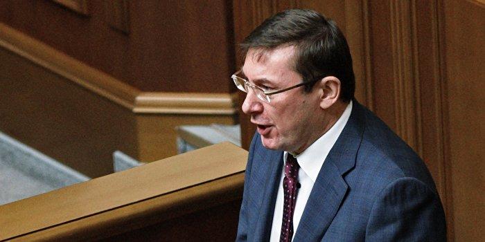 Луценко предлагает украинцам стучать на жителей народных республик