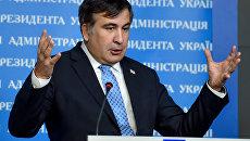 Саакашвили: В войне против Абхазии нам помогли Кучма, Гонгадзе и УНА-УНСО