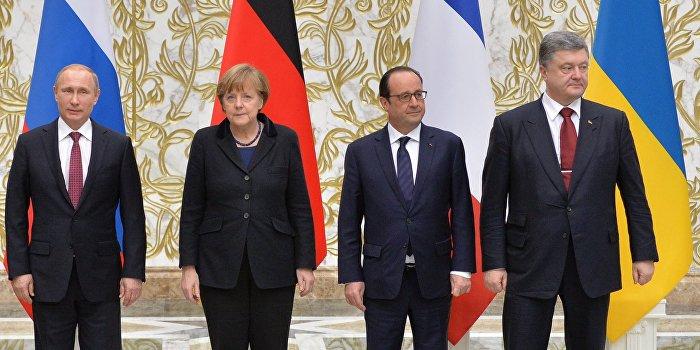 Депутат Рады: В Берлине положат конец «нормандскому формату» и «Минску»