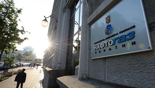 Экс-глава пресс-центра «Нафтогаза Украины»: Любой суд встанет на сторону «Газпрома»