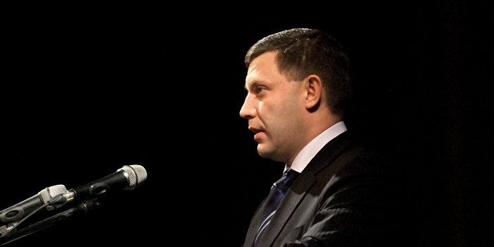 Захарченко: Донбасс никогда не забудет доктора Лизу